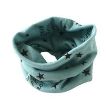 Трендовый осенне-зимний воротник детский Шарф хлопковый шарф с круглым вырезом Детский шарф с принтом звезды# P5