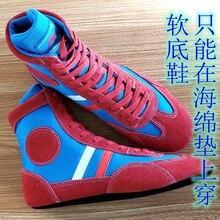 Домашняя обувь с мягкой подошвой для борьбы; Профессиональные боксерские кроссовки; спортивные ботинки для тренировок; дышащая Боевая обувь
