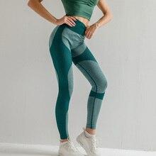 Seamless Yoga Pants Fitness Leggings Women High Waist Sport Tights Trousers Push Up Gym Running Sport Leggings seamless yoga pants fitness leggings women high waist sport tights trousers push up gym running sport leggings