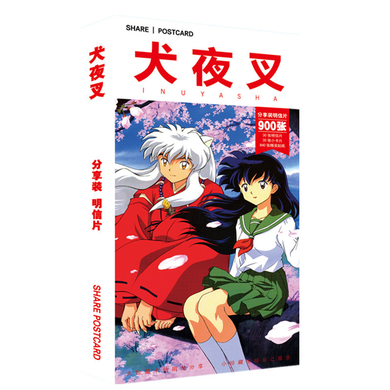 200Pcs/Set Anime Inuyasha Large Paper Postcard/Greeting Card/Message Card/Christmas And New Year Gifts