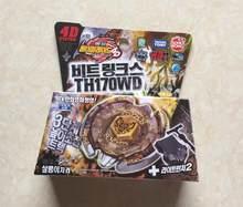 Takara tomy fusão de metal beyblade bb109 batida lynx th170wd