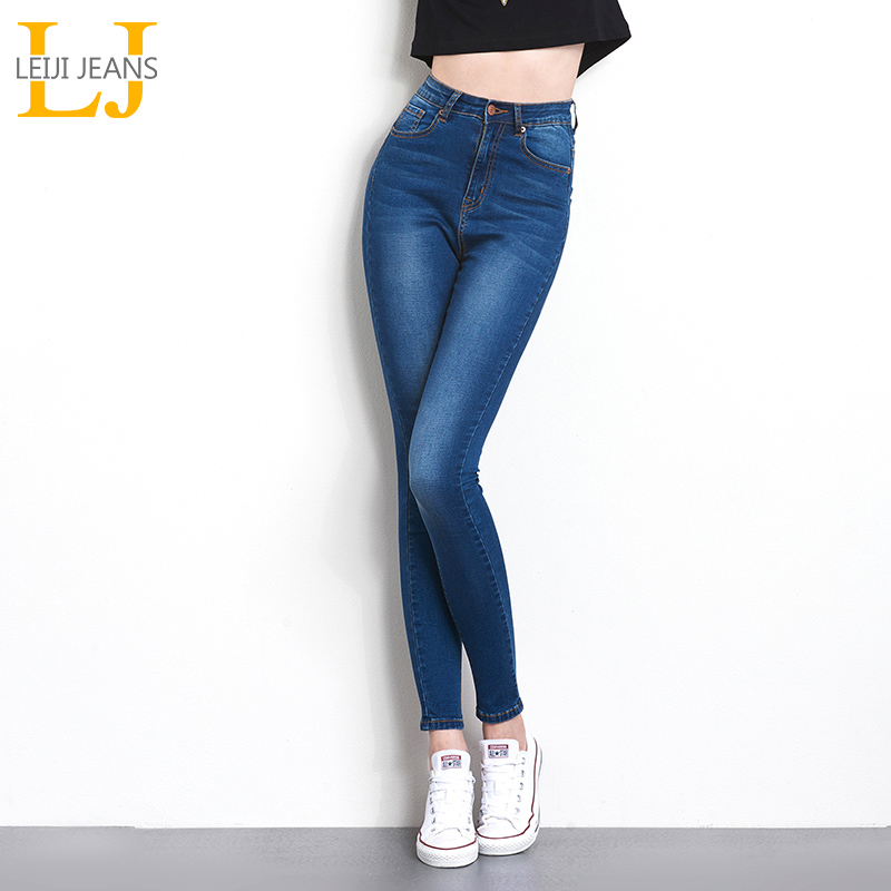 Elastic plus size Stretch Jeans female washed denim skinny pencil pants