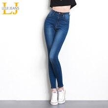 Jeans para mujer mom Jeans cintura alta Mujer alta elástico más tamaño estiramiento Jeans Mujer lavado denim skinny lápiz pantalones