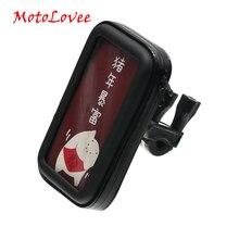 MotoLovee Motorcycle Handlebar Phone Holder Zipper Pocket Waterproof PU Leather Accessories Dual Screw for Harley Kawasaki