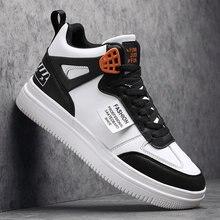 Zapatos de Skateboarding de cuero para Hombre, Zapatillas deportivas de suela gruesa, Superstar