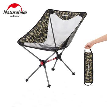 Naturehike podróżne krzesełko składane ultralekkie przenośne wysokie obciążenie siedzisko wędkarskie Camping piesze wycieczki plażowe krzesła piknikowe tanie i dobre opinie Black Khaki Camouflage about 1 1kg 40x12cm aluminum alloy below 120kg 57x70x75cm 300D Oxford cloth nylon mesh
