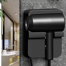 1300W fashion wall mounted hair dryer hotel bathroom 220V / 110V overheated automatic power off air blower