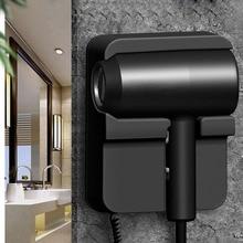 Ventilatore di aria di spegnimento automatico surriscaldato del bagno 1300 V/220V dellhotel dellasciugacapelli fissato al muro di modo 110 W