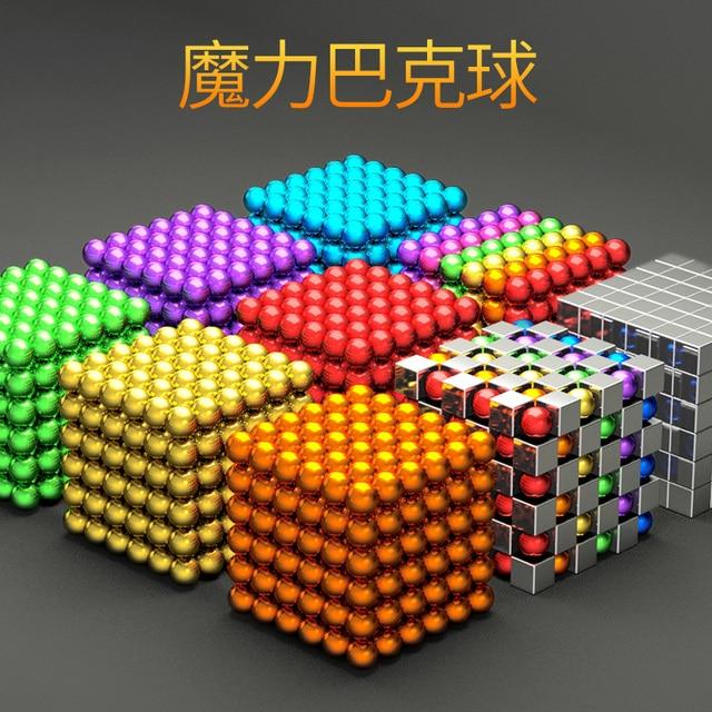 2019 216Pcs/set 3mm Magic Magnet PUZZLE Cube Magnetic Blocks Balls NEO Sphere Beads Building Toys DIY D3 Sphere Neodymium