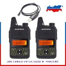 100% оригинальный 2 шт. BAOFENG BF T1 UHF 400 470 МГц Мини Портативная двухсторонняя радиостанция BFT1 портативный приемопередатчик размера