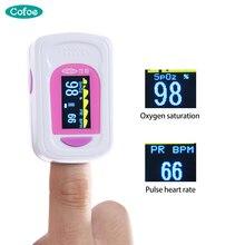 Cofoe Пульсоксиметр пальцевой оксиметр измеритель насыщения крови кислородом монитор сна SPO2 PR пальцевой оксиметр с oled дисплеем