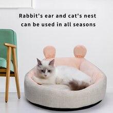 Коврик для собаки кошки кровати милый кролик в форме уха гнездо