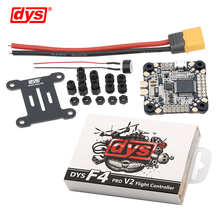DYS flight control F4 PRO V2 Betaflight with 5V/3A 9V/1.2A BEC intergrated protection circuit on board OSD flat cable connection