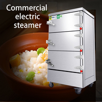 Electric steamer commercial 9 disk multi door steaming rice cabinet large seafood steaming box electric steam dual use steamer|Electric Food Steamers| |  -