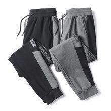 メンズスウェットパンツ秋冬マンハーレムパンツフィットネスボディービルジョギングワークアウトズボン男性綿の鉛筆のズボンオム