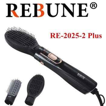 REBUNE hair styler1200W hair dryer RE-2025-1 PLUS Hair Straightener & Curler Conb Brush - DISCOUNT ITEM  19% OFF All Category