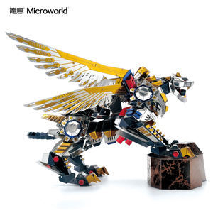 Image 4 - Microworld 3D Models Flying Tiger model DIY laser cutting Jigsaw puzzle fighter model 3D metal Puzzle kids Toys for adult gifts