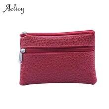 Aelicy, модный кожаный кошелек для монет, женский маленький кошелек, кошелек для мелочи, мини-кошелек на молнии, сумки для денег, детские карманные кошельки, ключница
