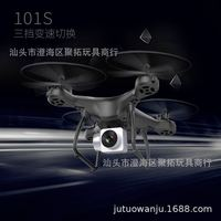 Hot Sales High definition Aerial Photography Quadcopter Long Endurance Unmanned Aerial Vehicle WiFi Image Transmission Remote Co -