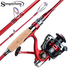 Sougayilang 2.1M 2.4M Spining Hengel Reel Combo Draagbare 4 Sectie Carbon Fiber Pole 13 + 1BB Spining vissen Wiel Set(China)