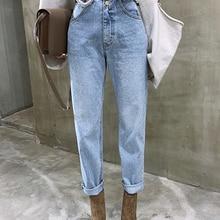 Straight Jeans Pant Buttons Loose Zipper Vintage Female Women Streetwear High-Waist BGTEEVER