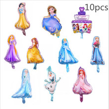Cartoon Mini Princess Party Balloon Beauty Foil Snow White Happy Birthday