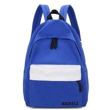 Women Backpack Nylon Casual School Bag for Teenager Girls Female Travel Bag Light Bagpack Rucksack Solid Student backpack XZ-230 цена 2017