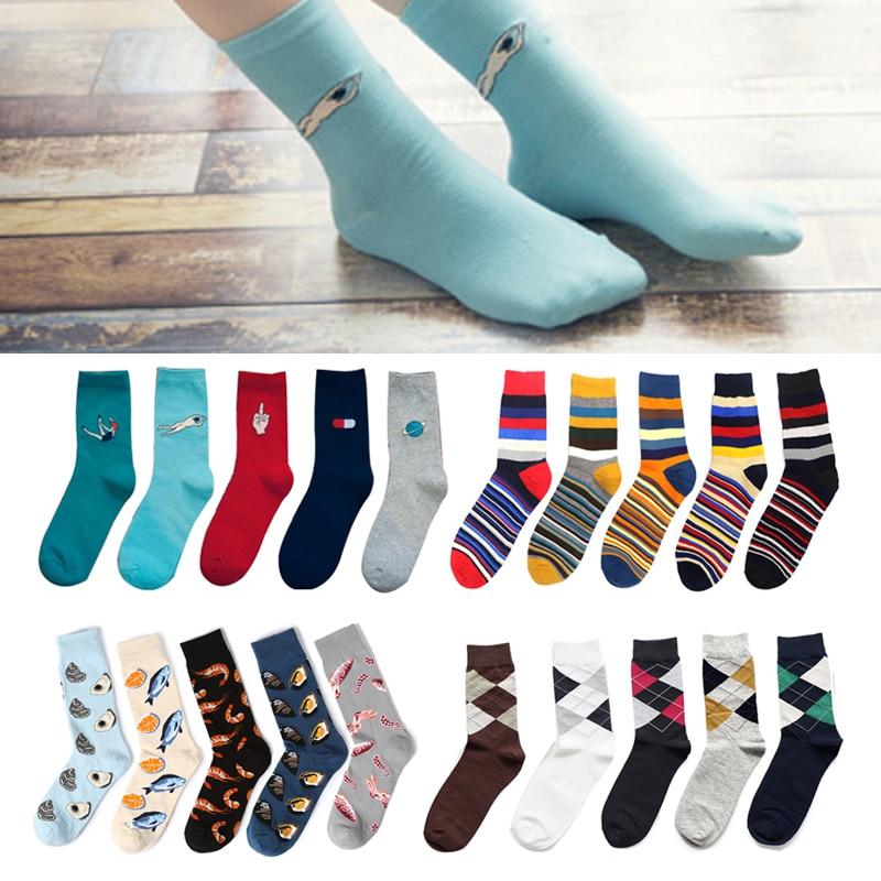5pair Cotton Socks Men Colorful Striped Socks Chaussette Homme  Funny Winter Warm Socks For Men Compression Long Sock Sokken
