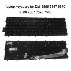 Французский AZERTY с подсветкой Клавиатура для ноутбука Dell Inspiron 7567 7566 7587 7570 7580 5565 5570 5765 клавиатуры ноутбука 0CMH7P CMH7P оригинал