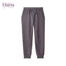Спортивные брюки для мальчика Elaria темно-серый Sfb-02-4