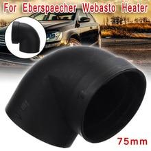 1 шт. 75 мм черный разъем трубы воздуховод выход подходит для Webasto Eberspaecher воздушный Нагреватель Авто замена аксессуар