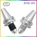 Высокая точность bt50 apu13 apu16 фрезерный диск Соединительная ручка ЧПУ режущие аксессуары bt apu держатель инструмента шпиндель 110L 180L