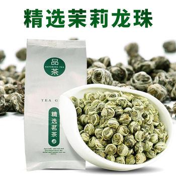 ZGD-0048 chiński wysokiej jakości herbata kwiat jaśminu herbata nowa herbata jaśminowa smok piłka herbata pachnąca herbata do utraty wagi i zdrowia herbata tanie i dobre opinie CN (pochodzenie)