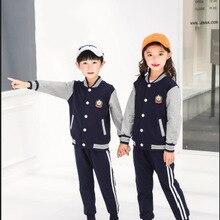 Одежда в английском стиле для детского сада, Южная Корея, школьная форма для начальной школы, Весенняя и осенняя бейсбольная школьная форма для детей
