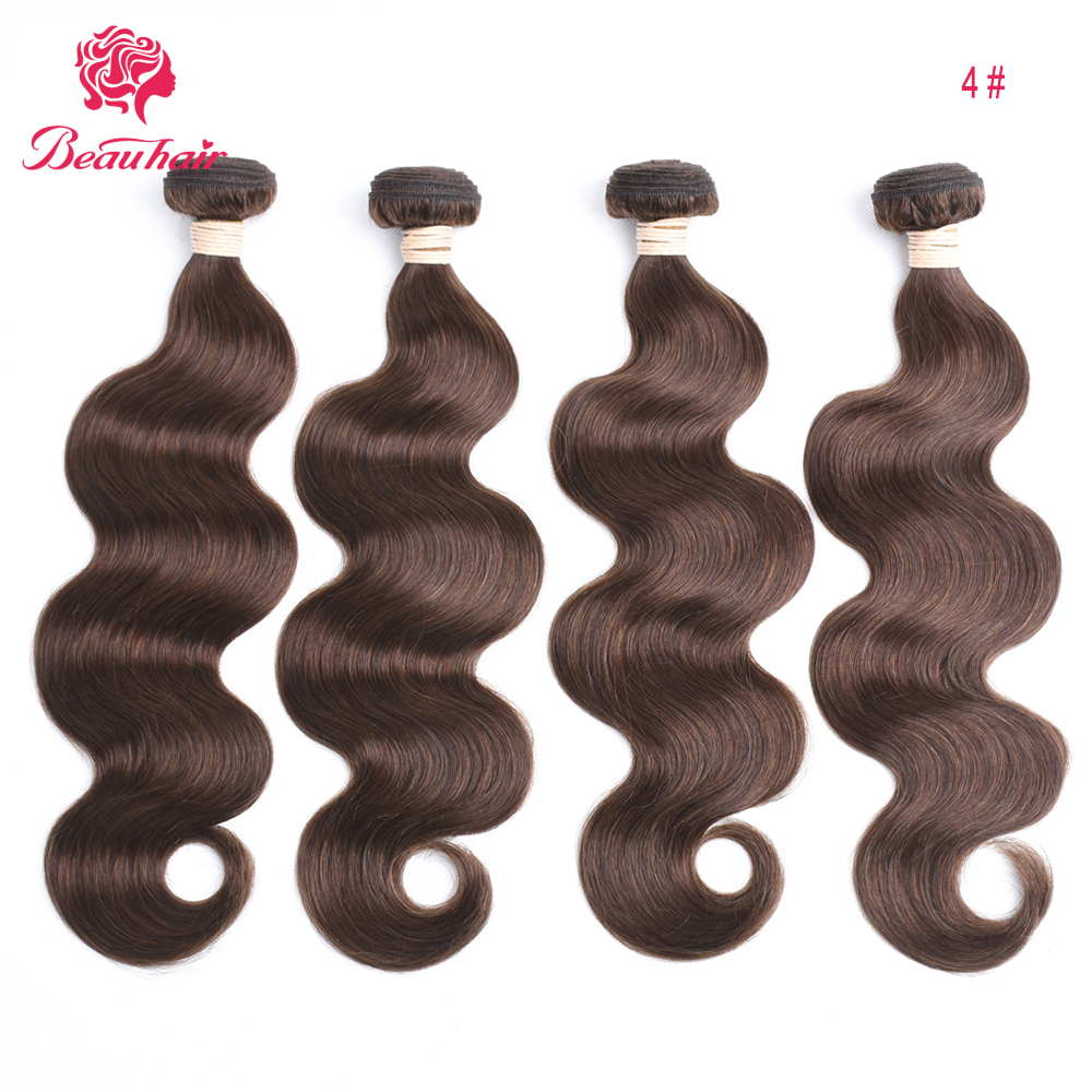 Brazilian Human Hair Weave Brown Bundles 4# 2#  Body Wave Bundles Double Weft Medium Brown Hair Weaving Women Hair Extensation