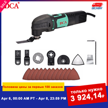 DCA multifunctional tool oscillating saws multi tools Electric Trimmer Saw Variable Speed