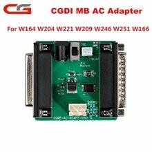 메르세데스 w164 w204 w221 w209 w246 w251 w166 데이터 수집 작업용 cgdi mb ac 어댑터