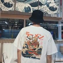 2020 летняя футболка в японском стиле Харадзюку мужские футболки