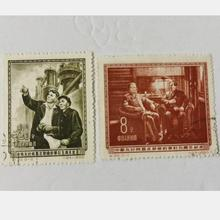 Post-Stamps Postage-Collection China C32 Souvenir-Sheet USSR Rusiia of And