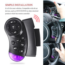 Обычное рулевое колесо беспроводной дистанционный автомобильный 11-Key фиолетовый прочный черный Автомобильный пульт дистанционного управления