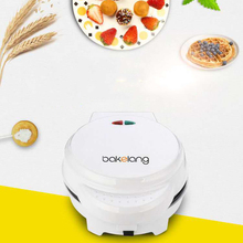 Electric Waffle Maker Full Automatic Multifunctional Household Muffin Machine Doughnut Maker Torta Nonstick Cookware Set EE5 2014 hot sell automatic electric sandwich maker waffle iron sanwich maker
