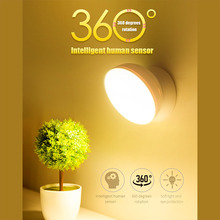 Onefire Night Light Toilet/wc led motion sensors lights Bulb with sensor battery operated switch Closet/cabinet lighting