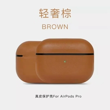 Leather Earphone Case For Airpods Pro Case Fashion Color Cover For Apple Air Pods Pro 3 Headphone