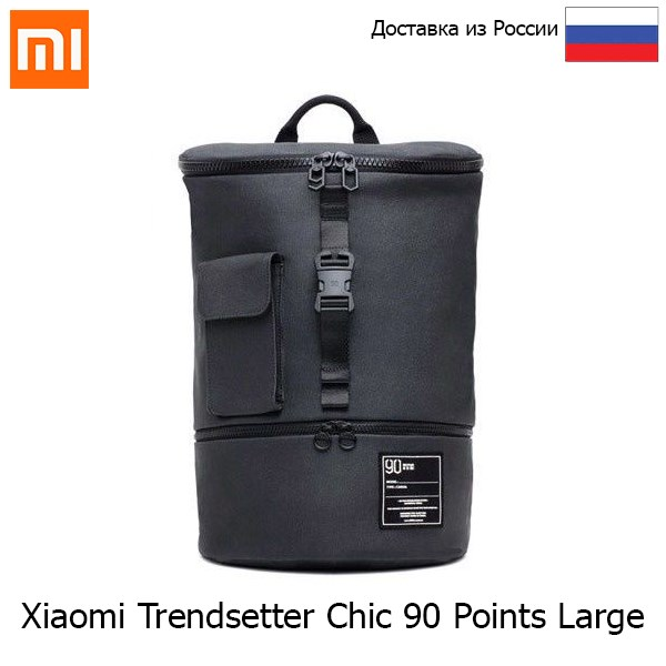 Рюкзак Xiaomi 90 Points Chic Chest Bag Army Green X 43.21Cn| |   | АлиЭкспресс