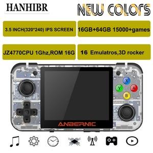 Image 1 - Ретро игровая консоль HANHIBR RG350, HD IPS экран 3,5 дюйма, 16 ГБ, 64 ГБ