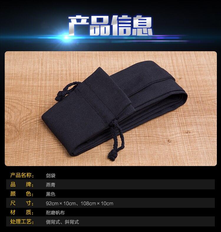 Accessorie Bag For Lightsaber 2