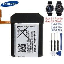 Bateria original EB-BR760ABE de samsung para samsung gear s3 frontier/classic EB-BR760A SM-R760 SM-R770 SM-R765 380mah