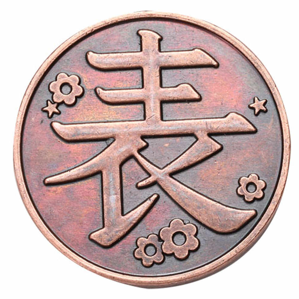 1/2/3Pcs Anime Demon Slayer Coin Cosplay Tsuyuri Kanawo Verzamelen Legering Metalen Munten Tokens Collection Props