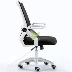 Офисное кресло игровое Геймерское кресло вращающееся Кресло компьютерное кресло руководителя сетка