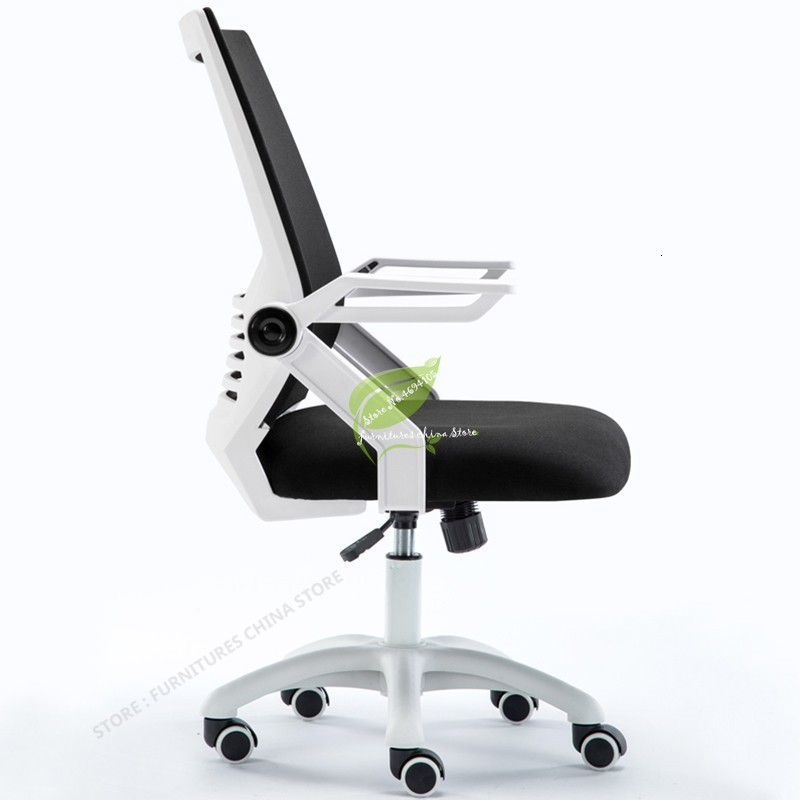 Office Chair Gaming Game  Gamer Seat   Rotating Recliner Chair Computer  Executive  Chair Mesh